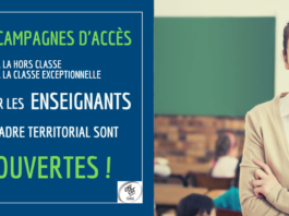 Les campagnes d'accès à la hors classe et à la classe exceptionnelle pour les enseignants du cadre territorial sont ouvertes.